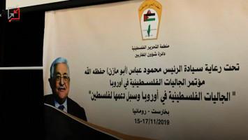 السلطة تهدم حق العودة واستقالات جماعية للجاليات الفلسطينية الخارج!!