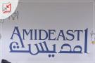مجهولون يهاجمون مكتب الايميديست الأمريكي في رام الله