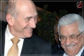 تصريح اولمرت مخيم لآمال عباس