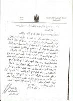 تعرّف على شخصية أحمد براك من فاسد إلى رئيس هيئة مكافحة الفساد #عكس_التيار