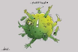 *الاسباب الخفية لاعلان عباس الطوارئ*