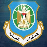 الضابط في المخابرات أحمد نواف سمارة  يعتدي على امراة وزوجها