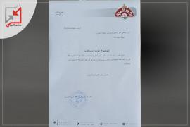 الشركة الاسلامية للتنمية تقرر سحب المساعدات المقدمة لبيت لحم بعد محاولة سرقتها