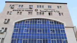 وزارة المالية تفتح الباب أمام السرقة استغلالاً لأزمة كورونا