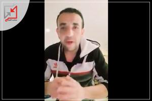 رسالة من أحد عمال محافظة الخليل إلى الحكومة والشعب