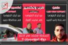 أزمة كورونا : هل فشلت السلطة الفلسطينية في اختبار دولة المؤسسات؟