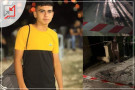 جريمة بشعة: إحراق شاب بالبنزين وسط جنين