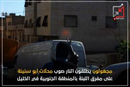 مسلحون مجهولون يطلقون النار صوب محلات أبو سنينة في الخليل