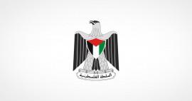نصيحة للسلطة الفلسطينية