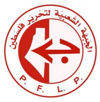 لا تزال السلطة بقيادة محمود عباس تقطع مخصصات الجبهة الشعبية.. ولكن!