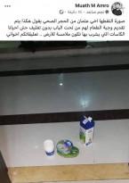 المصاب عمرو مثال .. تصرف غير لائق مع المصابين وظروف صعبة ؟
