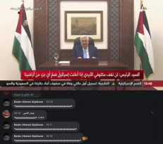 محمود عباس يتوعد الاحتلال برد قاسي