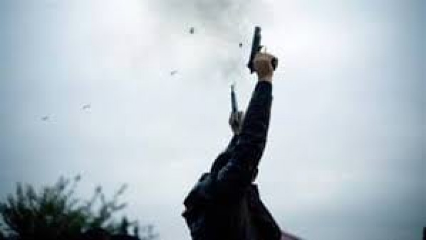 إطلاق النار الذي سمع دويه قبل قليل في نابلس