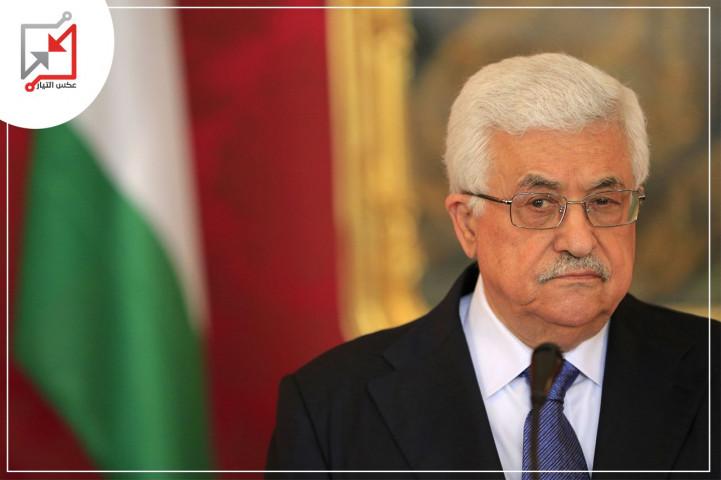 بعد مطالبات برفضها ..الرئيس عباس يلغي القرارات بقوانين المتعلقة بتعديل قانون التقاعد ولكن !