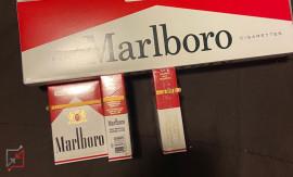 بلا من مصادرة الدخان من المواطن هناك اقتراح آخر!