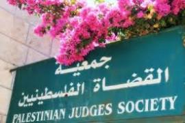 نادي القضاة يعليق العمل في محكمة أريحا بسبب الاعتداء على ثلاث قاضيات
