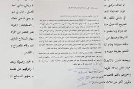 شكوى ضد عناصر من الأجهزة الأمنية بسبب اعتدائهم على ثلاث محامين