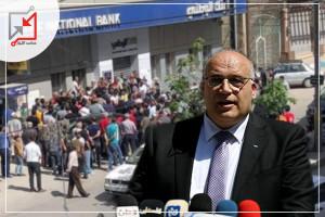 وزير العمل نصري أبو جيش: مساعدات صندوق وقفة عز التي تم صرفها الى العمال مقدمة من العمال الى العمال.