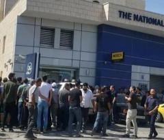 الـ 700 شيكل التي كشفت كذب الحكومة .. من المستفيد من صندوق وقفة عز؟