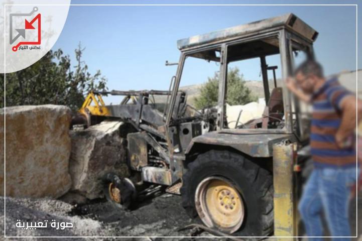 مجهولون يحرقون جرافة تعود للمواطن سعدي صفدي في نابلس