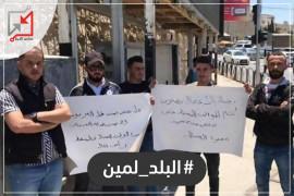 عمال بيت لحم يدعون إلى وقفة احتجاجية للمطالبة بانصافهم بعد تجاهل حقوقهم من قبل الجهات الرسمية .