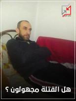 هل قُتل فارس محمود عمار برصاص مجهولين؟