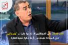 """ناصر اللحام: على الموظفين إلا ينكدوا علينا ب""""وين راتبي"""""""