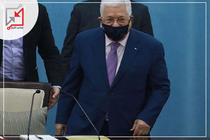 الرئيس محمود عباس: يصدر مرسوما بتمديد حالة الطوارئ لمدة ثلاثين يوما جديدة