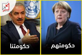 ألمانيا خفضّت الضريبة من 19% إلى 16%، وحكومتنا تصدر أوامر حبس على القروض