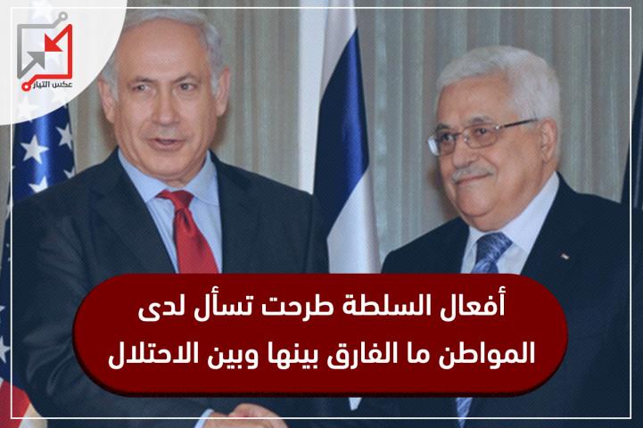 نتيجة حماقات الممارسة السياسية الفلسطينية.. نجح الاسرائيلي في صنع معادلته السياسية