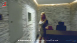 تجارةٌ بممتلكات السفارة وموظفةٌ لديه من بائعات الهوى !!  شاهد | كواليس ما يحدث داخل سفارة فلسطين في موريتانيا.
