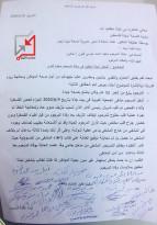 عائلة الفقيد/ سعود أحمد فنون تطاالب وزيرة الصحة/ مي كيلة بإجراء تحقيق في حادثة وفاته