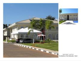 ماذا تعرف عن سفارة فلسطين في البرازيل؟