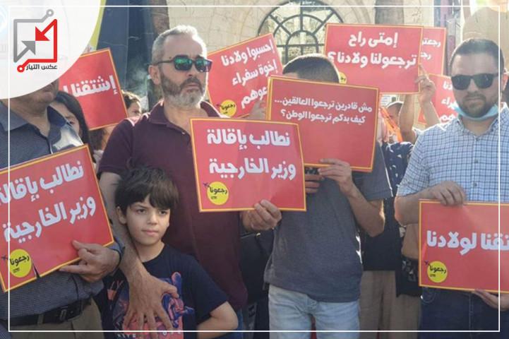 مواطنون في رام الله يطالبون بإقالة وزير الخارجية