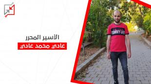 اربع شبان تعتقلهم السلطة وترسل اعترافاتهم للاحتلال ليعتقلهم مؤخرا