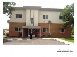 صور لسفارة فلسطين في نيجيريا