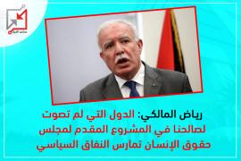 المالكي مارس النفاق السياسي لأكثر من عشرة سنوات لكي يبقى في منصبه