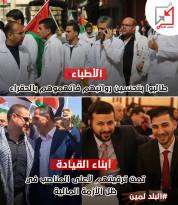 العز للقيادة والشعب شنق حاله