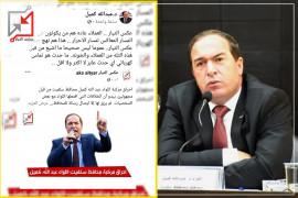 المحافظ ينفي وعكس التيار يرد .. مجهولون يحرقون مركبة محافظ سلفيت عبدالله ابو كميل