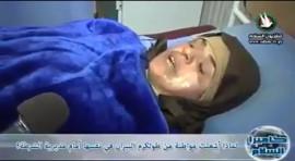مواطنة احرقت نفسها احتجاجا على قيام الأجهزة الأمنية تكسير بسطة ابنها مصدر الدخل الوحيد للعائلة