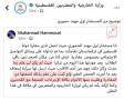 مطلوب فتح تحقيق في حادث اخراج الفتاة من الحجر ومحاسبة المسؤولين