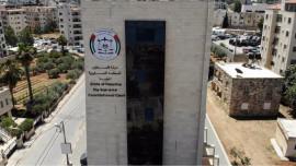 تنكيل بالمبلغين عن الفساد في فلسطين... تحويل الشاكي إلى متهم