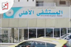 بينما تعاني مستشفيات الخليل تنشغل السلطة بترقية أبناء المسؤولين