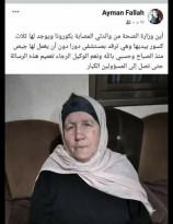 مصابة بكورونا تعاني من كسور في يدها ولم يقم أحد بتجبيرها رغم مكوثها في مشفى دورا