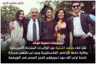 أبناء محمد اشتية وعائلته يعيشون حياة الرفاهية في الولايات المتحدة