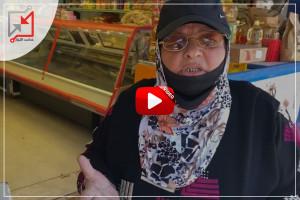 """مرأة فلسطينية : """"اموت بالفيروس اهون من ما اموت من الجوع"""""""