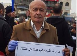 اعتقال الناشط الفلسطيني ضد الفساد المالي والإداري والسياسي في المؤسسات الفلسطينية المهندس فايز السويطي