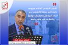 مدير عام الخدمات الطبية في وزارة الصحة .. المواطن  السبب الرئيسي لتفشي فيروس كورونا في الخليل