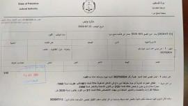 تمديد اعتقال أيمن السبعاوي لمدة 8 أيام أخرى من قبل محكمة دورا