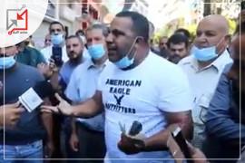 صرخة أحد التجار في رام الله... أنا بحرك 15 مليون بالضفة واليوم معيش غير 20 شيكل!